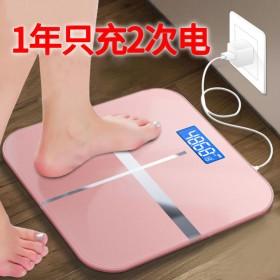 可选usb充电电子称体重秤精准家用健康秤人体秤成人