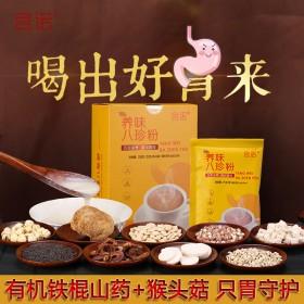4盒猴头菇山药养胃粥营养米糊即食早晚餐健脾养胃