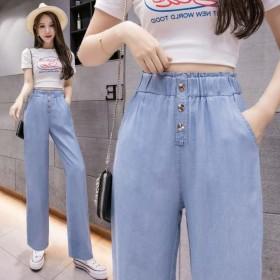 天丝牛仔裤女高腰直筒宽松垂感夏薄款阔腿裤冰丝女裤子