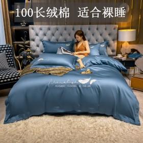 100支长绒棉纯棉四件套全棉被套床单被罩床笠床上用