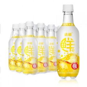 15瓶450ml气泡水饮料