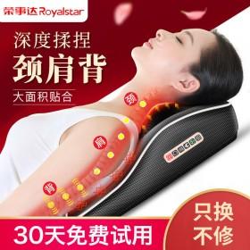 荣事达智能颈椎按摩器颈部腰部背部肩部多功能按摩枕靠