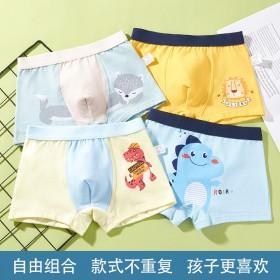 4条 A类纯棉儿童内裤男宝宝卡通平角裤