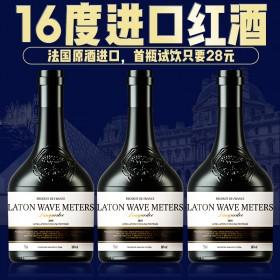 法国进口朗格多克葡萄汁aop级红酒高度干红葡萄