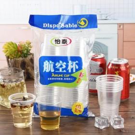 100只装PP材质一次性杯子加厚塑料茶杯纸杯水杯