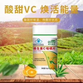 200片香橙味维生素C咀嚼片补充维生素C孕妇儿童