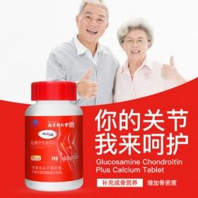 【同仁堂/钙片】氨糖软骨素加钙片咀嚼片补钙骨质酥松