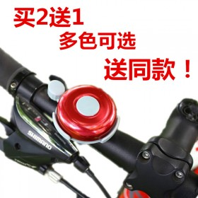超响自行车铃铛喇叭山地自行车儿童单车铃铛 滑板车铃