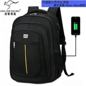 袋鼠双肩包男学生书包商务电脑包背包大容量休闲旅行包