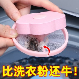 过滤网袋洗衣机漂浮通用除毛器防缠绕吸去毛器清洁不伤