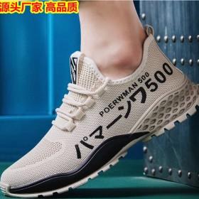 男鞋2021年新款潮流男士飞织网面百搭运动鞋