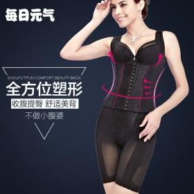 塑身衣女连体夏季产后收腹束腰无痕燃脂塑形美体内衣