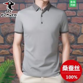 桑蚕丝中年男士短袖t恤爸爸夏装