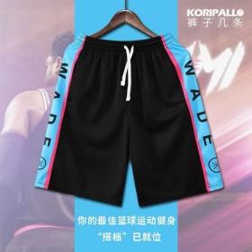 韦德篮球运动裤男子夏季美式训练五分裤透气速干跑步健