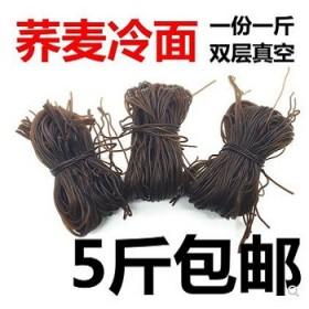 东北朝鲜荞麦冷面 10人份送汤料 包 500g 5