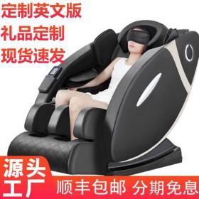 全身多功能电动新款按摩椅老人全自动家用小型太空豪华