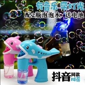抖音同款网红海豚泡泡枪音乐灯光