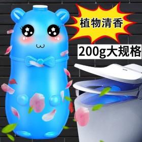 马桶清洁剂小熊宝卫生间除臭去尿垢洁厕灵清香蓝泡泡