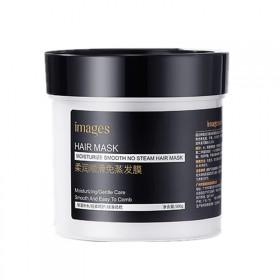 免蒸发膜焗油膏护发素500克