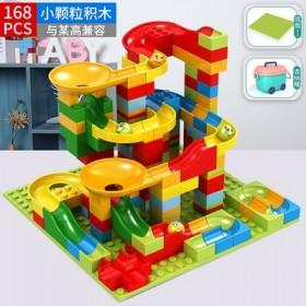 儿童拼搭积木拼装玩具大小颗粒滑道益智动脑男女孩通用