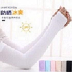 夏季韩版冰丝冰袖女士防晒袖套男士户外骑行针织手臂套