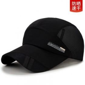 AA男女棒球帽户外鸭舌帽防晒太阳帽(下单有满减优惠