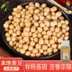 熟黄豆散装低温烘培现磨豆浆磨粉原料五谷杂粮打豆浆  3063779