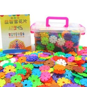 60片早教插片雪花片积木箱装拼装幼儿童玩具