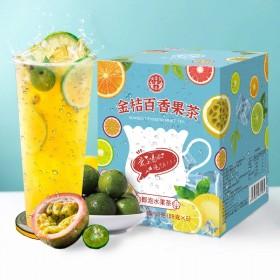 金桔百香果茶独立小包装蜂蜜青金桔冻干柠檬片即泡水果