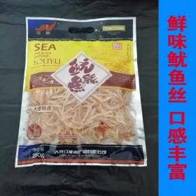 水产肉类新鲜蔬果熟食海鲜水产品制品鱿鱼丝