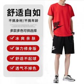 运动套装男夏季透气速干跑步短裤套装