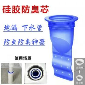 5个装地漏防臭器硅胶芯卫生间下水道圆形浴室神器防虫