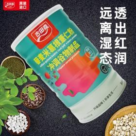 进口藜麦米葛根薏仁代餐粉