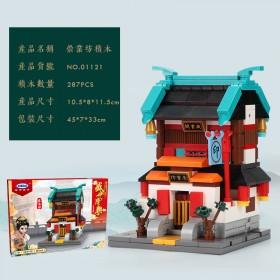 乐高积木中华街古代建筑拼装系列女孩全街景城市中国风