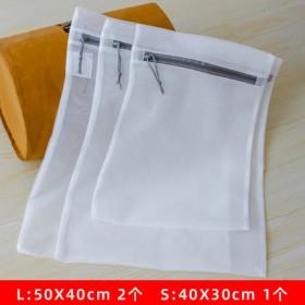 收纳袋3件套防变形洗衣机网兜