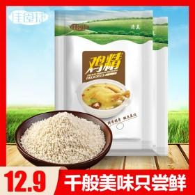 三鲜鸡精200g调味品炒菜调味料鸡精粉调料