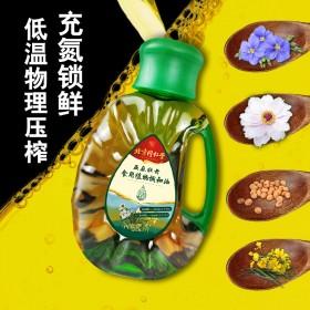 北京同仁堂亚麻牡丹调和油1L