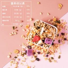 特调白桃乌龙茶基底超多冻干酸奶果粒块燕麦片