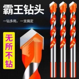 霸王钻多功能三角钻瓷砖钻头混凝土大理石玻璃陶瓷不锈