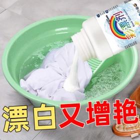 彩漂粉爆炸盐漂白剂去污剂污渍白色衣服彩漂剂漂白粉全