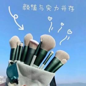 网红13支美妆抹茶绿化妆刷套装刷毛超柔软腮红散粉刷
