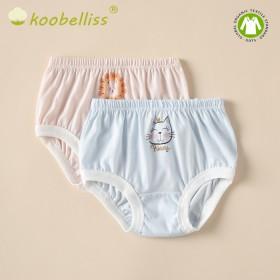 KB品牌有机棉儿童面包裤