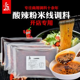 酸辣粉调料200g商用底料红油土豆米粉调味酱料包