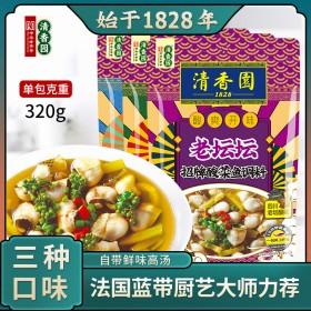 酸菜鱼调料底料320g清香园高汤老坛酸菜鱼