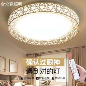 客厅灯具大全LED吸顶灯圆形卧室灯新款节能灯简约现