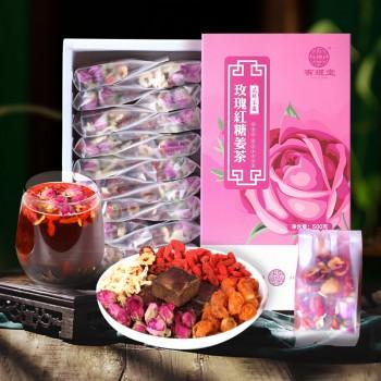 玫瑰红糖姜茶20袋/盒大份量