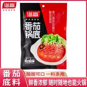番茄火锅底料200g家用不辣西红柿清汤小袋包装