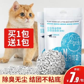 凡可奇除臭无尘豆腐植物膨润土混合猫砂绿茶颗粒豆腐砂