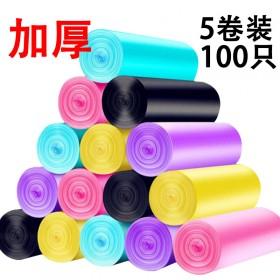 新料优质家用加厚点断式平口垃圾袋环保耐用100只装
