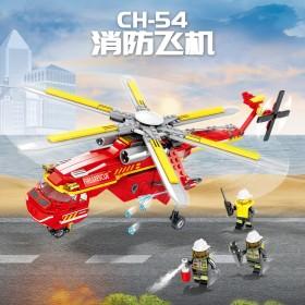 云梯积木城市消防车系列救援队拼装玩具车消防局员